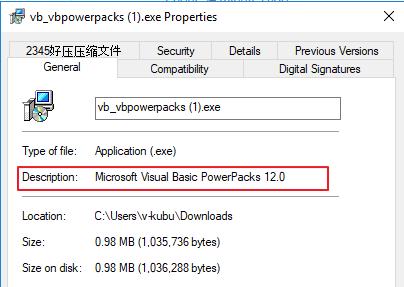 visualbasicpowerpackssetup exe
