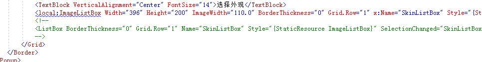 """求助,项目生成时突然出现错误:XDG0008 命名空间""""XXXXX""""中不存在""""XXXX"""""""