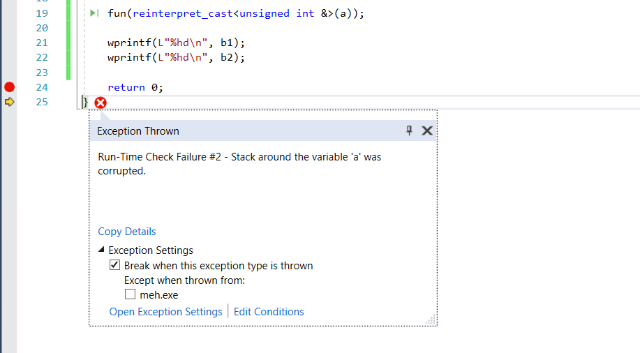 In C++ how to pass uint16_t variable to the function with an