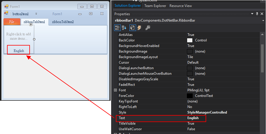 What are the differences for Visual Studio 2017 when Windows