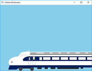 Screen shot of a program Train Sample - 0 Series Shinkansen