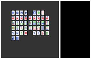 Screen shot of a program Mahjong Tile 0.3 (SBO)