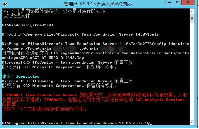 TF246083: Team Foundation Server 的配置无效。