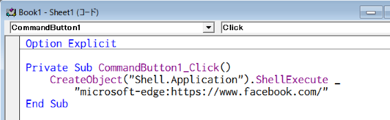 Need help with VBA code for Windows 10 Microsft edge browser