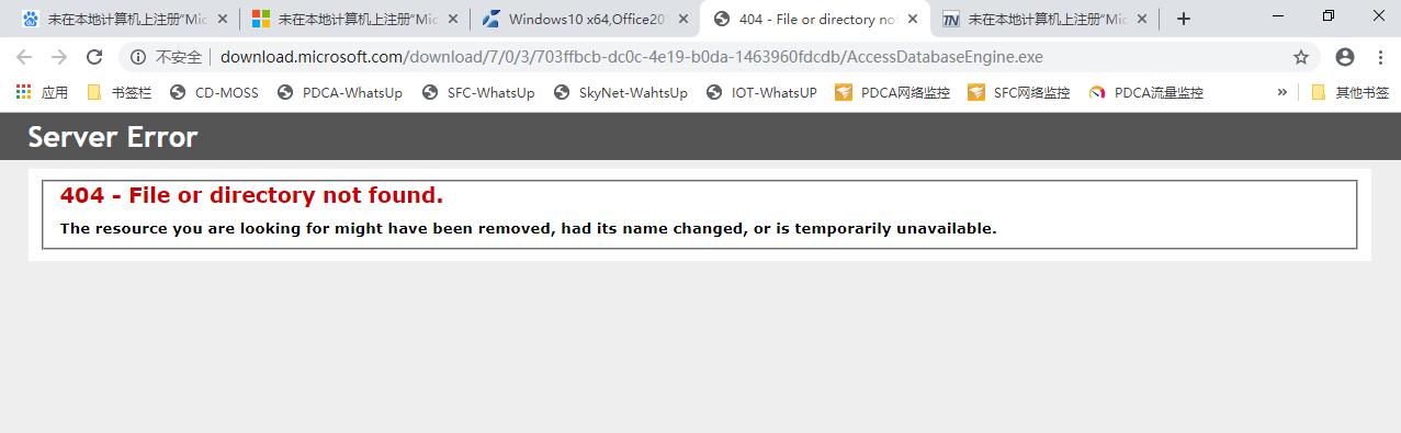 您提供的下载链接无效。