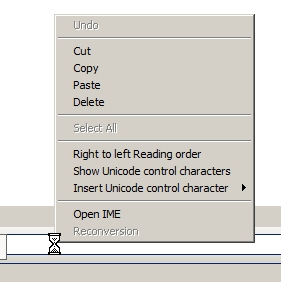 that annoying ToolStripTextbox context menu (VS2008)