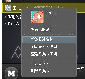 wpf menu style template - wpf contextmenu style with checkbox menu item
