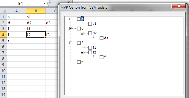 Possible To Create A Treeview Variable No Form