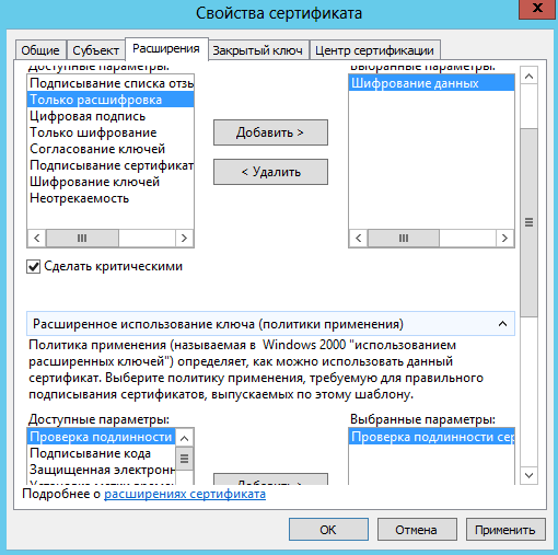 Ssl sql template certificate 2 yadclub Image collections