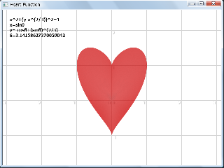 Screen shot of a program Heart 0.2