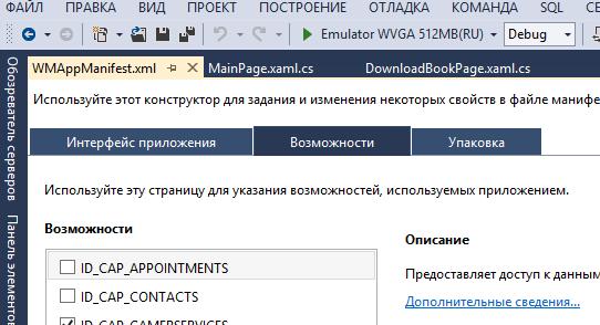 Удалил Visual Studio 2012