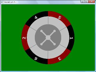 Screen shot of a program Roulette 0.1a