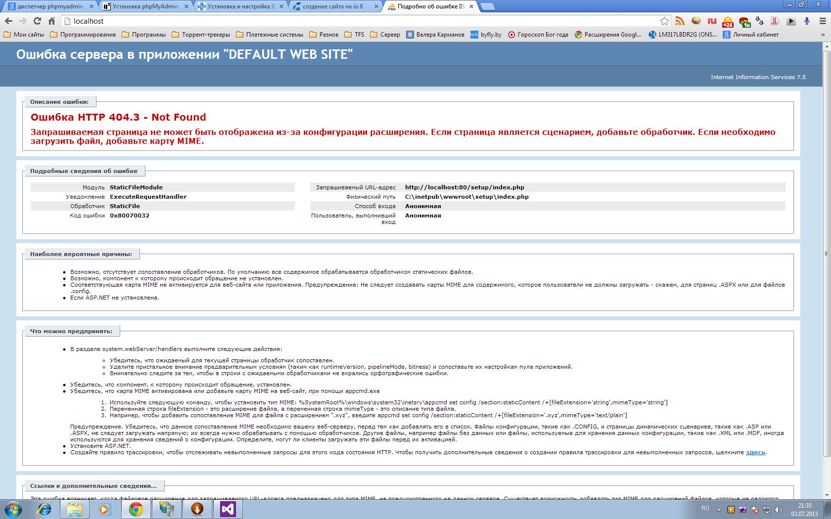 Localhost создания сайт бесплатные системы создания сайта