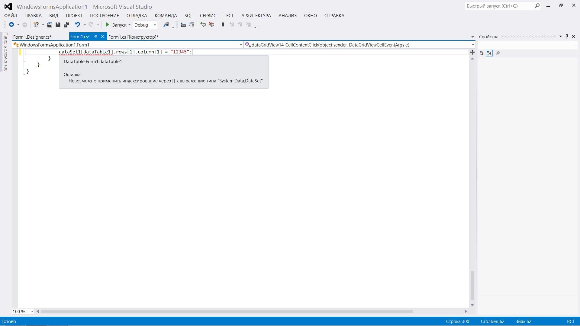 Microsoft office 2997 key generator