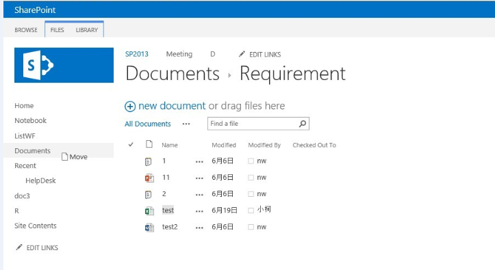 Sharepoint 2013 drag and drop not working for Sharepoint requirements template
