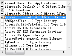 Vba mkdir help specifically typed out works variable doesnt my referenced libraries are ibookread ePUb