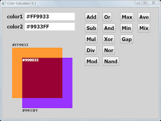 Screen shot of a program Color Calculator 0.1