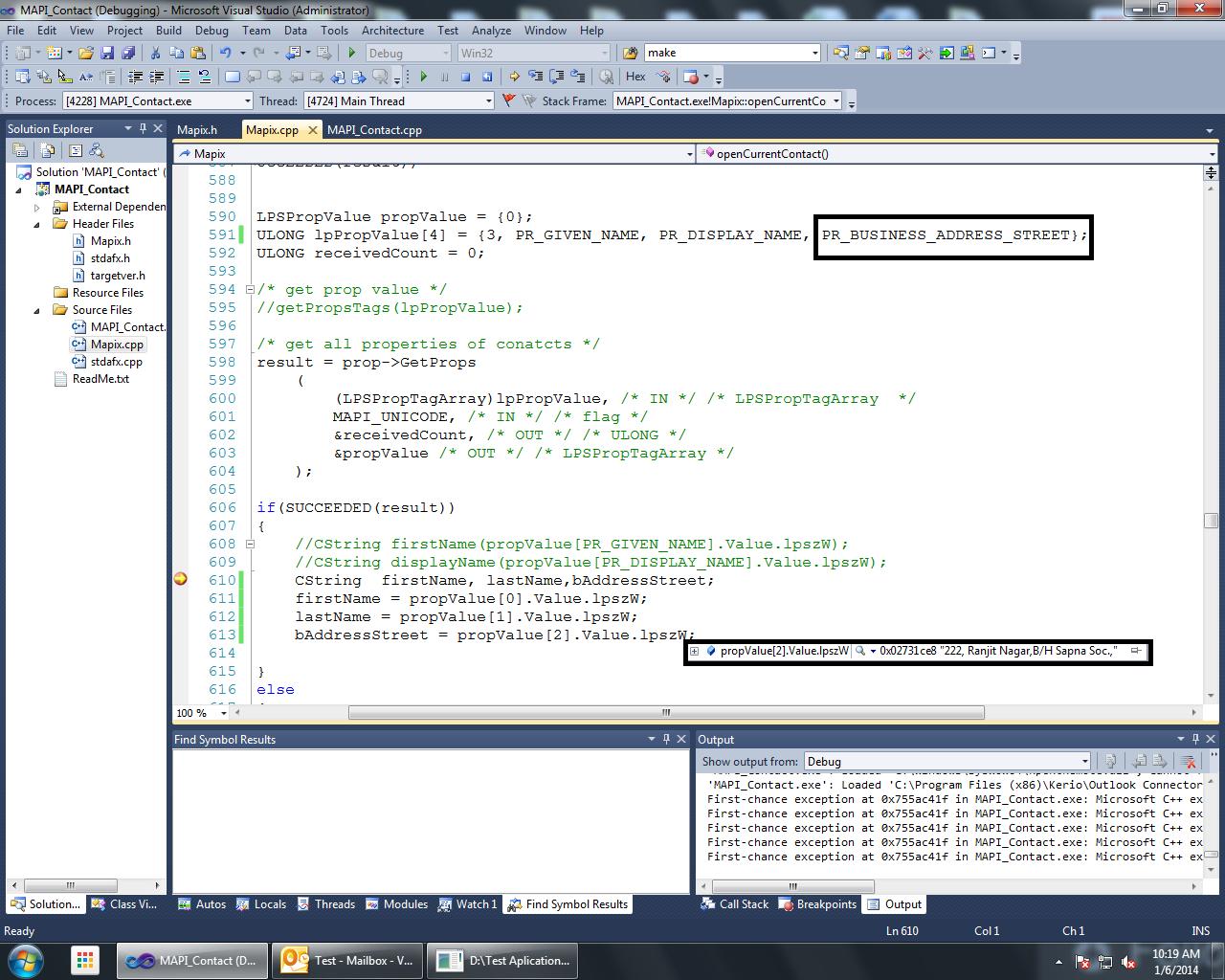 Code screen Short