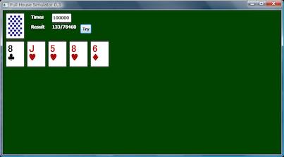 Screen shot of a program Full House Simulator 0.3
