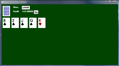 Screen shot of a program Full House Simulator 0.3 with 100000 times trial