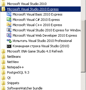 how to write a c program in microsoft visual studio 2010