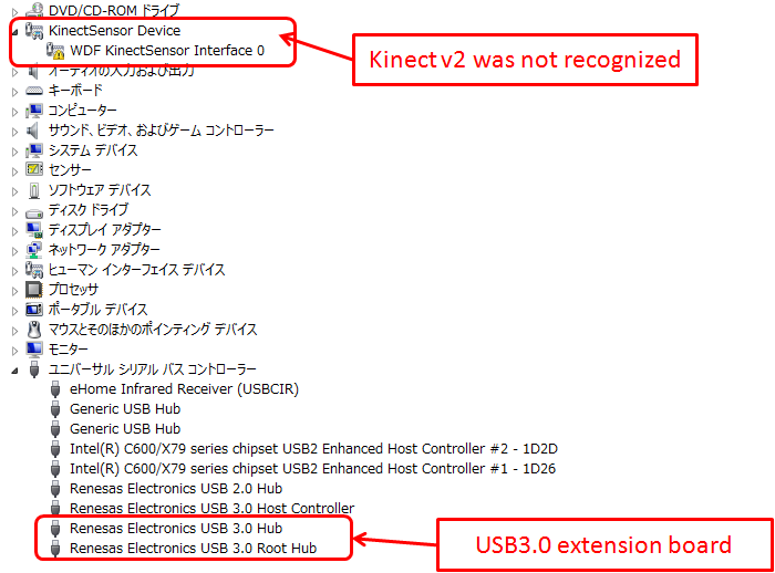 Kinect v2 was not recognized in device manager