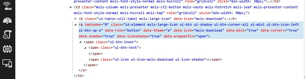 IE11 tools capture