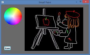 Screen shot of a program Small Paint