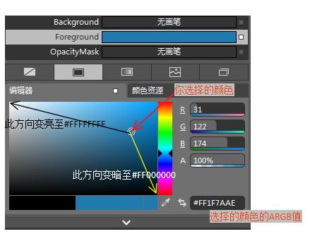 [blend调色板]