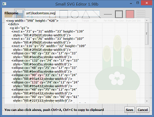 Screen shot of a program Small SVG Editor 1.98b