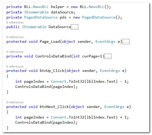 用户控件代码code