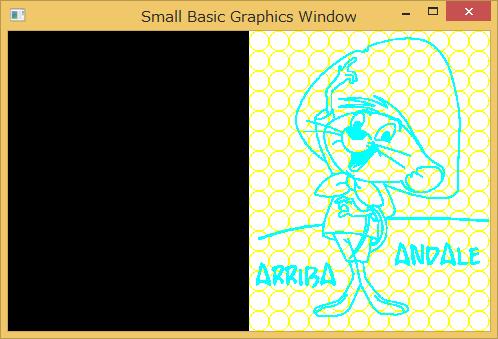 Screen shot of a program Stegano Image Viewer