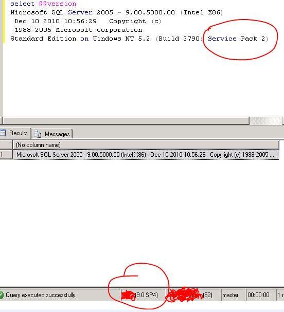 windows service login failed for user