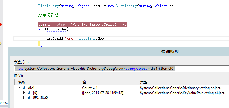 C # dictionary < TKey, TValue > add data types to after the key and ...