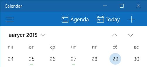 UWP] [XAML] CalendarView item background style