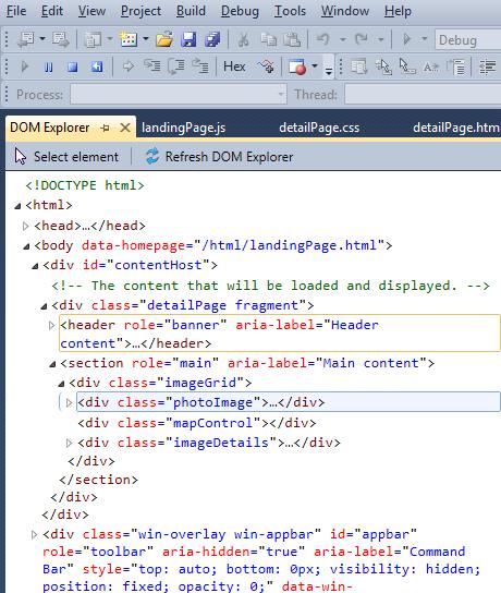 Visual Studio 11 DOM Explorer