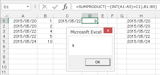 Sumproduct in vba my code sub test dim x as long create string value in column h dim r as long for r 1 to 5 cellsr 8mberformatlocal cellsr 8 ibookread Download
