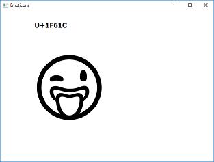 Screen shot of a program Emoticons