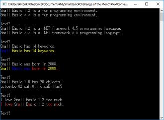 Screen shot of a program Text Converter 0.1