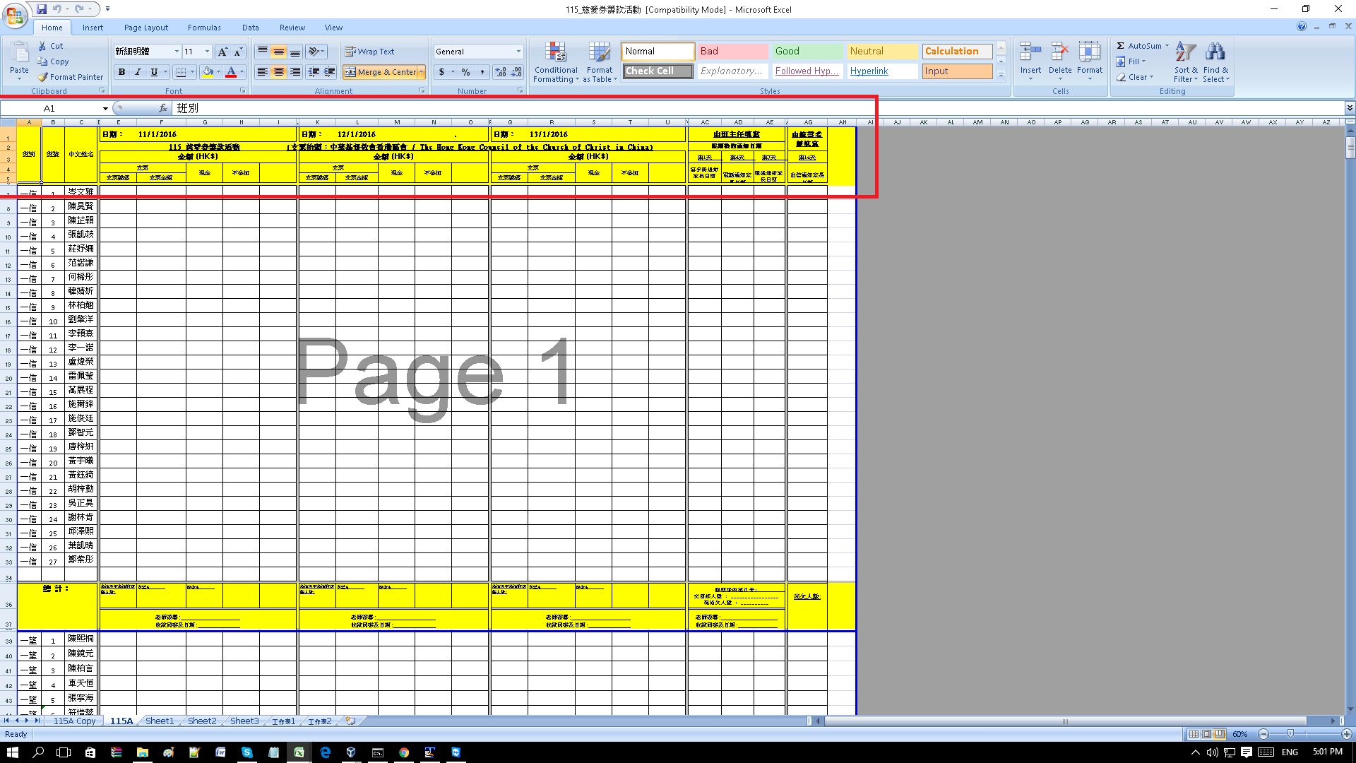 excel vba copy range to another sheet with formatting how to copy one chart format others in. Black Bedroom Furniture Sets. Home Design Ideas