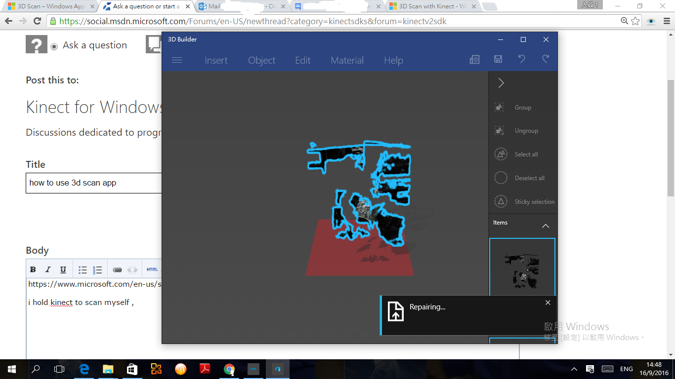 how to use 3d scan app
