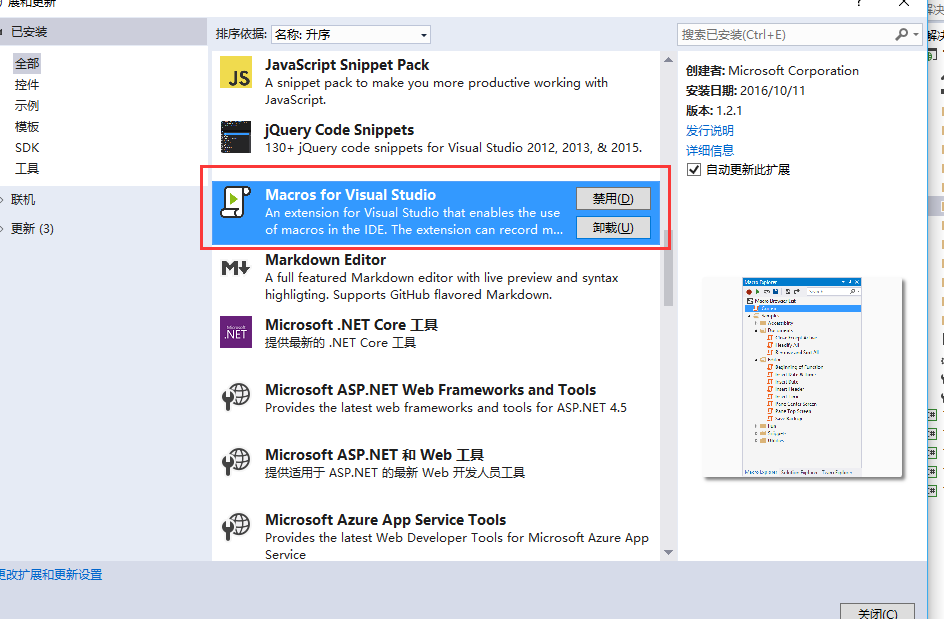 Macros for Visual Studio