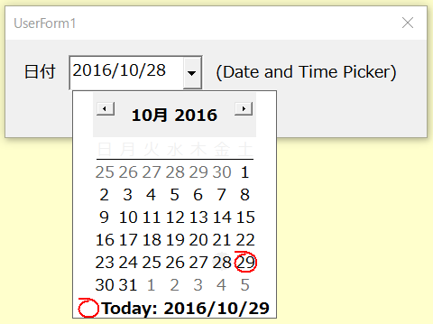 Datepicker in Excel 2013 - 32 Bit running on Win 8 1 64 Bit