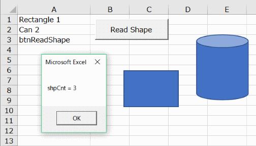 Excel 2016 issue: Memory leak when reading shape properties