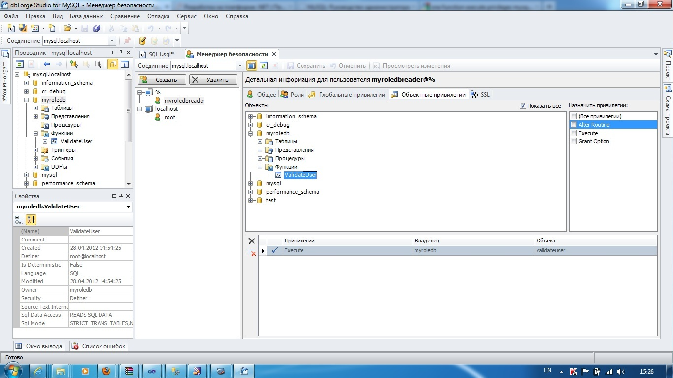 mysql workbench схема базы